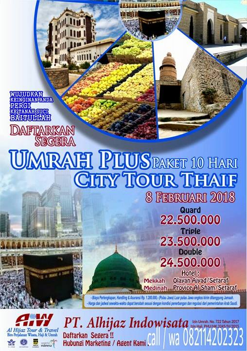 banner-paket umroh plus city tour thaif.jpg